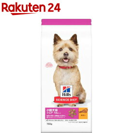 サイエンスダイエット シニア アドバンスド 小型犬用 高齢犬用(750g)【dalc_sciencediet】【サイエンスダイエット】[ドッグフード]