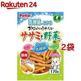ペティオ おなかにうれしい ササミと野菜(170g*2コセット)【ペティオ(Petio)】