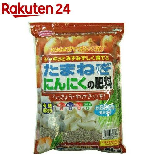 サンアンドホープ タマネギ・ニンニクの肥料(2kg)【サンアンドホープ】