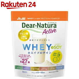 ディアナチュラアクティブ ホエイ+ソイプロテイン グレープフルーツ味(345g)【Dear-Natura(ディアナチュラ)】