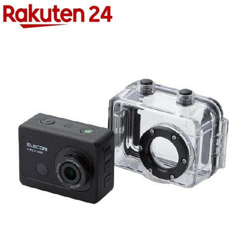 エレコム アクションカメラ Full HD アクセサリキット付属モデル ACAM-F01SBK(1台)【エレコム(ELECOM)】【送料無料】