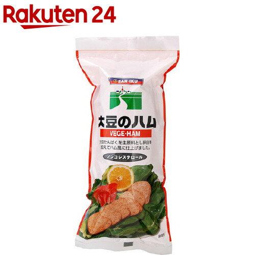 三育フーズ 大豆のハム(400g)