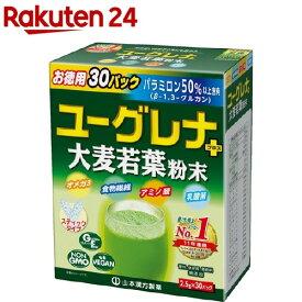 山本漢方 ユーグレナ+大麦若葉粉末(2.5g*30包)【山本漢方】