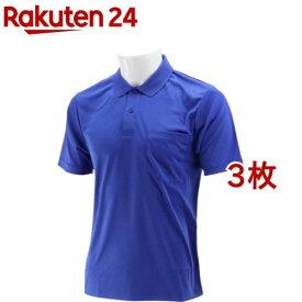 SK11 半袖ポロシャツ ロイヤルブルー Mサイズ M-BLU-1P(3枚セット)【SK11】