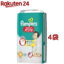 パンパース おむつ さらさらパンツ スーパージャンボ M(M58枚*4コセット)【KENPO_09】【KENPO_12】【パンパース】