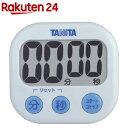 タニタ でか見えタイマー ホワイト TD-384-WH(1台)【タニタ(TANITA)】