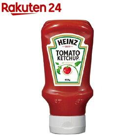 ハインツ トマトケチャップ 逆さボトル(460g)【ハインツ(HEINZ)】