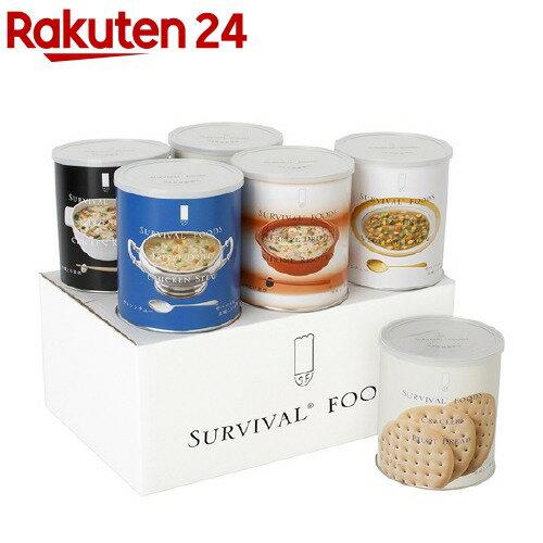 サバイバルフーズ 小缶 バラエティセット Newフルセット(6缶入(15食相当品))【サバイバルフーズ】【送料無料】