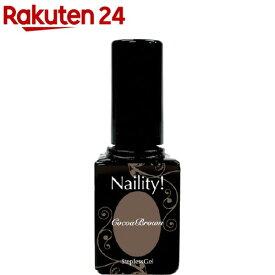 ネイリティー ステップレスジェル ココアブラウン 041(7g)【Naility!(ネイリティー)】