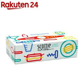 スコッティ キッチンタオル ボックス(150枚(75組)入)【スコッティ(SCOTTIE)】