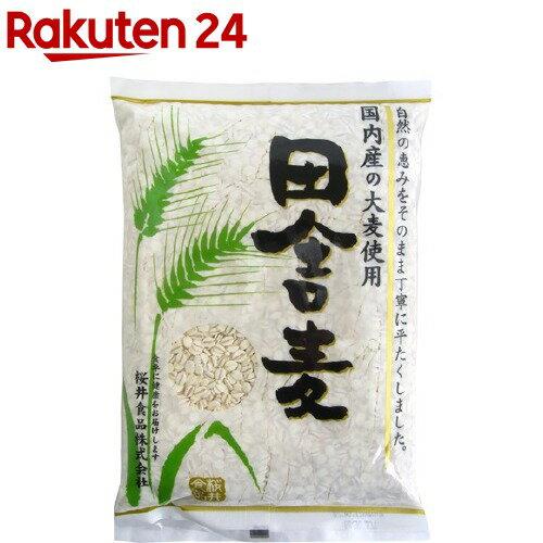 桜井食品 田舎麦 (大麦)(700g)【桜井食品】