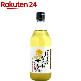 平田の圧搾しぼり 国産なたねサラダ油(450g)