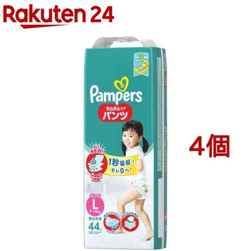 パンパース おむつ さらさらパンツ スーパージャンボ L(L44枚*4コセット)【パンパース】【送料無料】