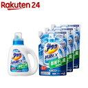 アタック 抗菌EX スーパークリアジェル 洗濯洗剤 本体1コ+詰め替え3コ(1セット)【アタック】