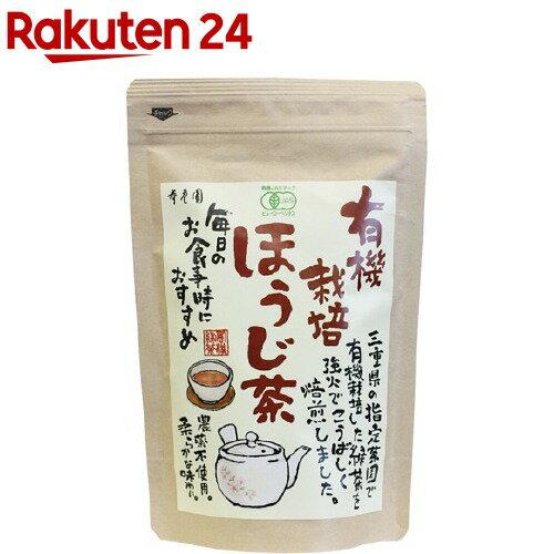 寿老園有機栽培ほうじ茶