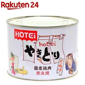 ホテイ やきとり缶詰 大容量 家庭用商品の約20缶分 パーティーサイズ やきとり たれ味(1.75kg)