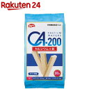 【訳あり】CA-200 カルシウムウエハース(20枚入)【ヘルシークラブ】