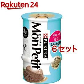 モンプチ缶 3P テリーヌ仕立て なめらか白身魚 ツナ入り(3缶入*6セット)【qqz】【モンプチ】[キャットフード]