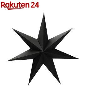 ハッピーモリ Sweet ball STAR 7 Modern black HM9540ST(1コ)【ハッピーモリ】