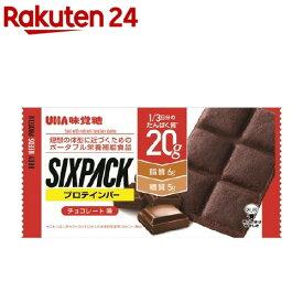 SIXPACK プロテインバー チョコレート味(40g*10個入)【UHA味覚糖】