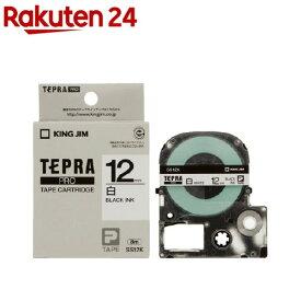 テプラ・プロ テープカートリッジ 白ラベル 12mm 黒文字 SS12K(1コ入)【テプラ(TEPRA)】