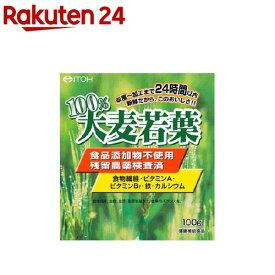 100%大麦若葉(100g)【井藤漢方】