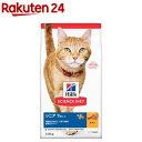 サイエンス・ダイエットシニア チキン 高齢猫用(2.8kg)【dalc_sciencediet】【hkz】【サイエンスダイエット】