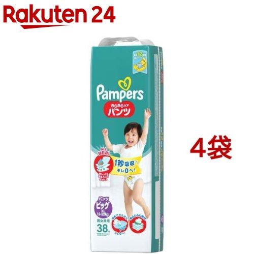 パンパース おむつ さらさらパンツ スーパージャンボ ビッグ(ビッグサイズ38枚*4コセット)【KENPO_09】【パンパース】