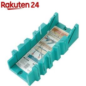 SK11 マイターボックス 2*4材用(1コ入)【SK11】