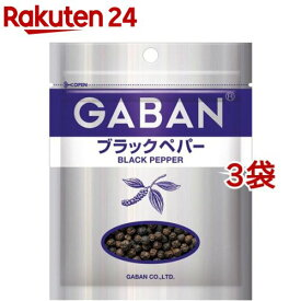 ギャバン ブラックペパー ホール 袋(35g*3コセット)【ギャバン(GABAN)】
