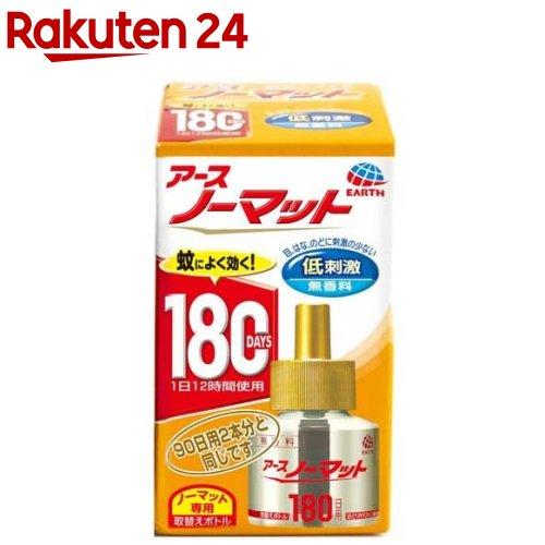 アース ノーマット 取替えボトル 180日用 無香料(1本入)【アース ノーマット】