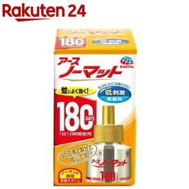 アース ノーマット 取替えボトル 180日用 無香料(1本入)【inse_2】【b00c】【アース ノーマット】