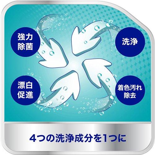 部分入れ歯用ポリデント入れ歯洗浄剤