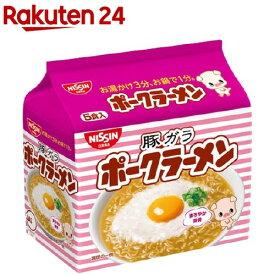 日清ポークラーメン(5食入)【日清】