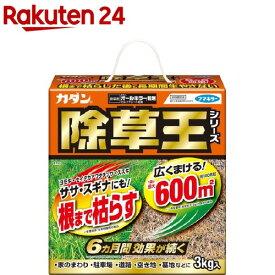 フマキラー カダン 除草王シリーズ オールキラー粒剤(3kg)【カダン】