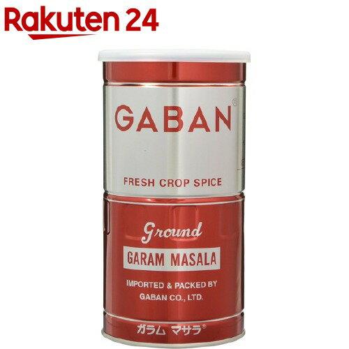 ギャバン ガラムマサラ(350g)【ギャバン(GABAN)】