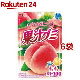 果汁グミ もも(51g*6袋セット)【meijiAU01】【meijiAU01b】【果汁グミ】