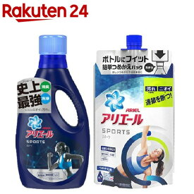 アリエール 洗濯洗剤 液体 プラチナスポーツ 本体+つめかえ(1セット)【StampgrpB】【アリエール】