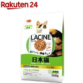 ラシーネ 日本猫(150g*4袋入)【ラシーネ】[キャットフード]