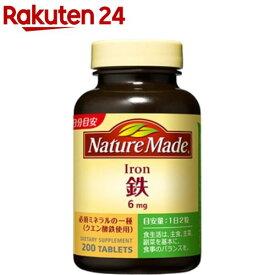 ネイチャーメイド 鉄 ファミリーサイズ(200粒)【イチオシ】【ネイチャーメイド(Nature Made)】