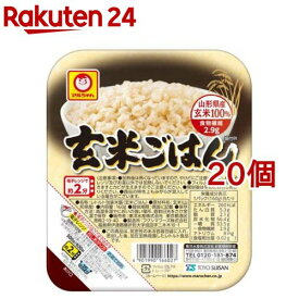 マルちゃん 玄米ごはん(160g*20個セット)【マルちゃん】
