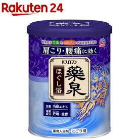 薬泉バスロマン 入浴剤 ほぐし浴(750g)【atk_3】【atk_m3】【バスロマン】[入浴剤]