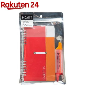 ナカバヤシ HABIT マーカー&ノート B6スリム レッド NW-SB601-2(1個)【ナカバヤシ】