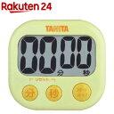 タニタ でか見えタイマー イエロー TD-384-YL(1台)【タニタ(TANITA)】
