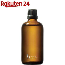 piezo aroma oil(ソロ専用) design air(デザインエアー) アーバンスカイ(100ml)【アットアロマ デザインエアー】
