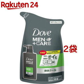 ダヴ メン+ケア ボディウォッシュ エクストラフレッシュ つめかえ用(320g*2コセット)【ダヴ(Dove)】