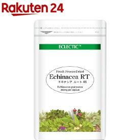 ECLECTIC(エクレクティック) エキナシアRT(根) Ecoパック(45カプセル)【ECLECTIC(エクレクティック)】