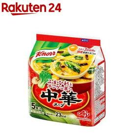 クノール 中華スープ(5食入)【クノール】