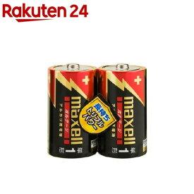 マクセル アルカリ乾電池 ボルテージ 単1 2本パック(1パック)【マクセル(maxell)】