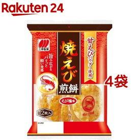 焼えび煎餅(12枚入*4袋セット)